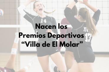 """Nacen los Premios Deportivos """"Villa de El Molar"""""""